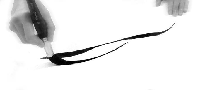 Patjiro calligraphy drawing masterclass